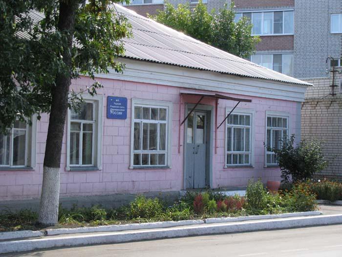 ртищево саратовская область фото улиц